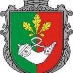 герб Кривого рога