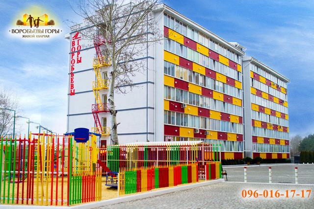 Шикарные аппартаменты на Салтовке по супер-цене!