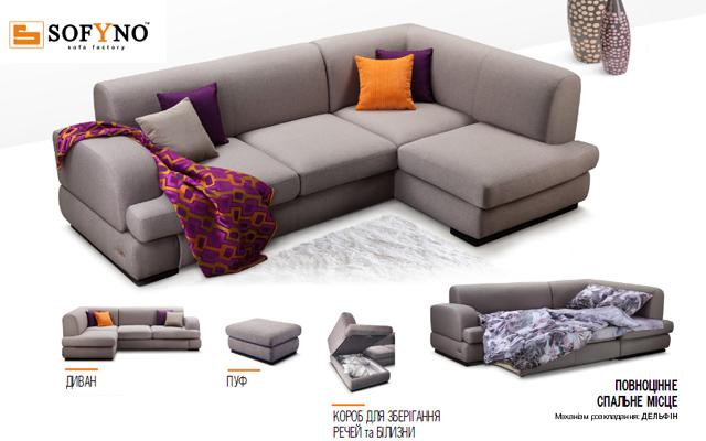 Мягкая мебель от производителя ТМ «Матролюкс»