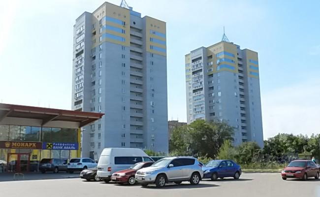 Новострой (жилой комплекс), г. Днепропетровск, ул. Космическая