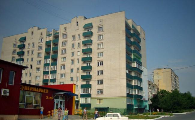 Новострой, г. Каменец-Подольский, ул. Розвадовского