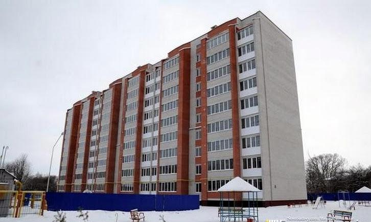 ЖК Оберіг, Луцк