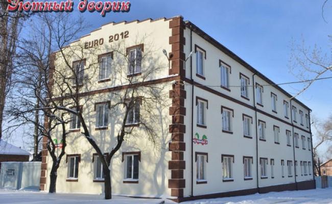 ЖК Уютный дворик, г. Харьков, ул. Вишневая