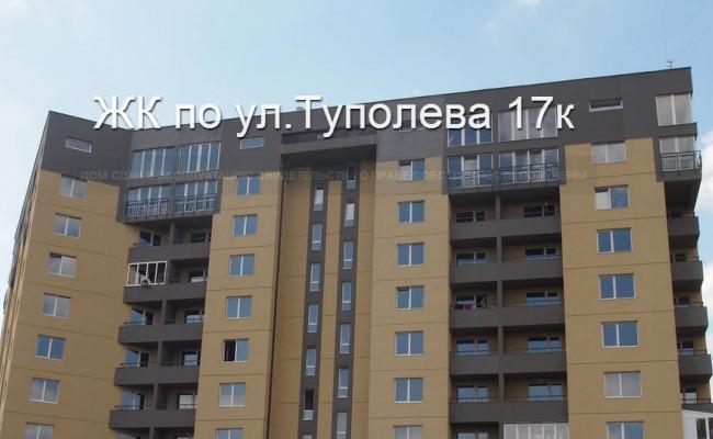 Новострой, г. Киев, ул. Туполева
