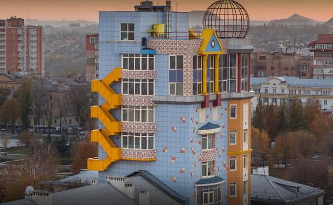 Клубный дом Гауди, г. Донецк, ул. Артема